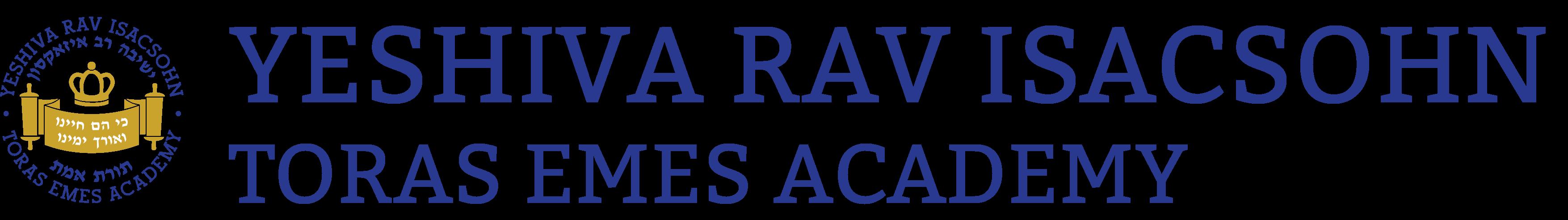 Yeshiva Toras Emes Logo